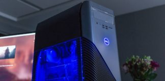 Win a Dell Inspiron Gaming PC Competition